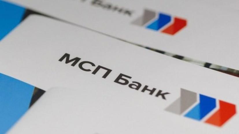 Малый и средний бизнес получили лизинговую поддержку от «Корпорации МСП» на 8 млрд рублей